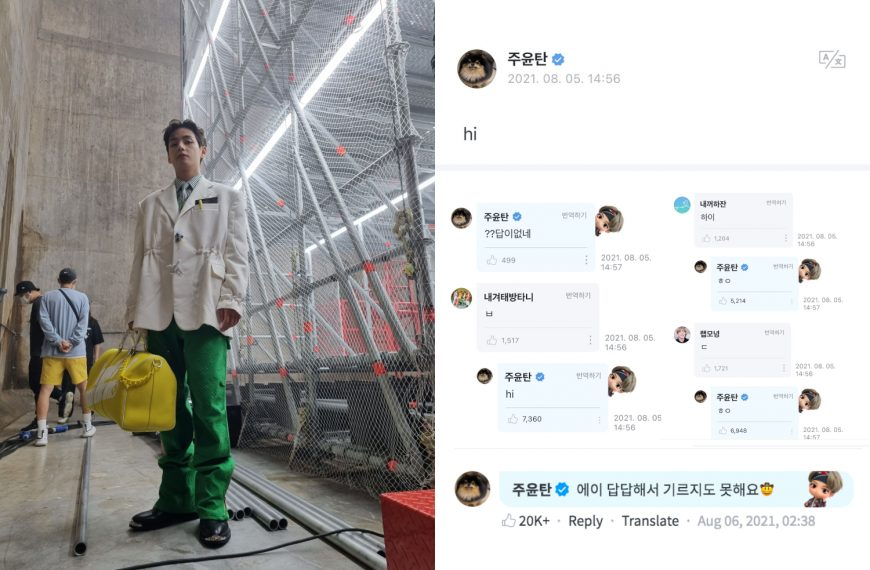 #FromBTSsocials: BTS V plays around with new Weverse features